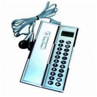 free fold gift calculator