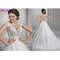 Buy cheap Shaped Princess Style Wedding Dresses / Beads Decoration Princess Ball Gowns from wholesalers