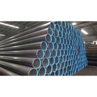 Buy cheap Q235B Q345B ERW Black Round Steel Welded Pipe with High Quality from wholesalers