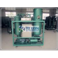 Buy cheap Steam Turbine Oil Filtration Machine / Oil Water Separator 3000LPH TY-50 from wholesalers