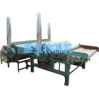 Buy cheap GK3-250 cotton waste recycling machine/yarn recycling machine/fabric opening machine from wholesalers
