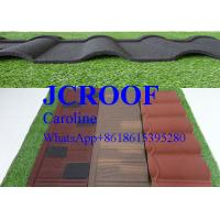 Buy cheap Bond Degigh Color Stone Coated Steel Shingles / Metal Corrugated Roofing Sheets from wholesalers