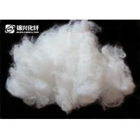 Buy cheap Hollow Type Nylon Wool Fiber , Virgin Recycled Nylon Fiber 3D*65mm Anti - Static from wholesalers