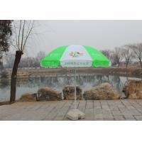 Free Design Big Outdoor Umbrella Outdoor Trade Show With 12*23mm Ribs