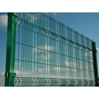 Buy cheap Paladin Fencing product
