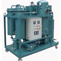 Buy cheap TY Turbine Oil Purification System, 3000LPH Online Turbine Oil Filtration Plant, Explosion Proof Turbine Oil Purifier from wholesalers