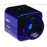 Buy cheap Watec WAT-202D Industrial Color CCD Video Camera from wholesalers