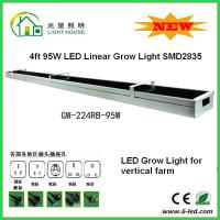 Buy cheap Garden SMD LED Tube Grow Lights 1200mm With Good Heat Dissopation , CE ROHS Listed product