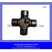 Buy cheap Universal joint,Cardan joint,Japanese car universal joints from wholesalers