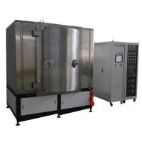 Buy cheap PVD Chrome Plating Process,  UV-PVD Vacuum Coating Solutions from wholesalers