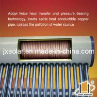Buy cheap Pre-Heated Solar Water Heater, Copper Coil Heat Exchange, Thermal Principle from wholesalers