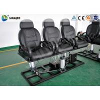 Buy cheap Pneumatic / Electronic 7 D Movie Theater With Genuine Leather Chair product