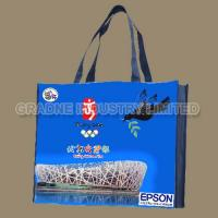 Buy cheap Non woven bag Shopping Bags Carrier Bag from wholesalers