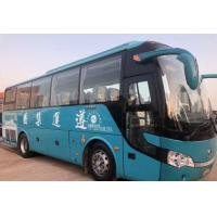 Buy cheap 39 Seats 2015 Year 9m Length Diesel Engine Original Yutong Used Commercial Bus from wholesalers