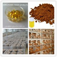 Buy cheap China Reishi mushroom spore oil softgel, clear yellow from wholesalers