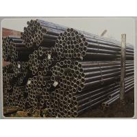 Buy cheap Alloy Seamless Welded Steel Tube from wholesalers