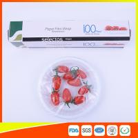Buy cheap Plastic Kitchen Wrap Stretch Film Moisture Proof For Fruit Fresh Keeping from wholesalers