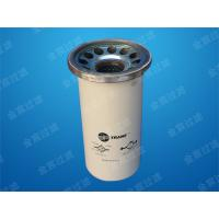 Buy cheap Refrigeration part Trane ELM01042 Oil Filters for Rotary Screw Air Compressor product