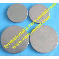 Buy cheap Selenium (Se) sputtering targets, purity: 99.99%, CAS: 7782-49-82 from wholesalers