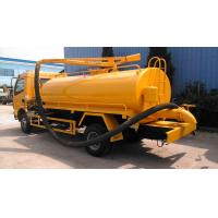 Buy cheap HOT SALE! 2017s new dongfeng 5m3 fecal suction truck, factory direct sale best price CLW brandcesspoolage tank truck from wholesalers