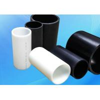 Buy cheap Heat Resistant PE Plastic Pipe / Insulated Electrical Conduit Pipe from wholesalers