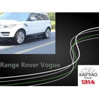 Buy cheap Intelligent Power Running Boards For Range Rover Vogue / Sport 2014-2016 from wholesalers