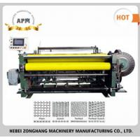Buy cheap APM Shuttleless Looms and Wire Mesh Machine for Stainless Steel Wire Mesh from wholesalers