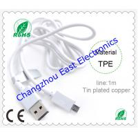 Buy cheap Reversible double side USB Cable A Male to A Male from wholesalers