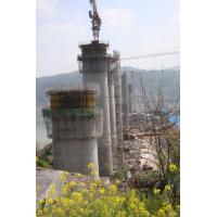 Buy cheap High Load Capacity Stair Tower System / Construction Scaffold Formwork from wholesalers