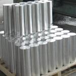 Buy cheap Extruded AZ61A magnesium alloy bar billet rod AZ80A AZ31B magnesium billet AZ90D magnesium alloy rod billet bar tube from wholesalers