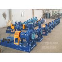 Buy cheap Air Double Suction Centrifugal Pump , Industrial Horizontal Centrifugal Pump from wholesalers