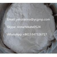 Buy cheap High Quality and Purity Pharma Raw Materials White Powder CAS 721-50-6 Prilocaine with Competitive price from wholesalers