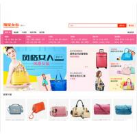 Buy cheap Taobao Agent, Paipai, Alibaba Chinese product service Agent service manager profession from wholesalers