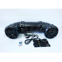 Buy cheap 8 weather proof Marine Audio Equipment 240W Bluetooth Heavy duty ABS contruction from wholesalers