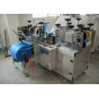 Buy cheap 3 KW Shoe Cover Making Machine With One Ultrasonic Adjustable Product Size from wholesalers