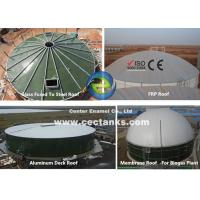 Buy cheap Safe Agricultural Water Storage Tanks , Double Membrane Gas Holder For Wastewater And Municipal Global Biogas Project from wholesalers