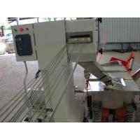 Buy cheap SJZ120 PE PP flake/crap cold strand pelletizing/granulating production line product