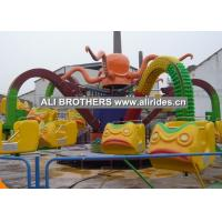 Buy cheap Theme park crazy magic dancing octopus rides amusement rides for sale from wholesalers