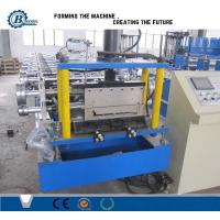 Buy cheap Metal Steel Standing Seam Roof Panel Roll Forming Machine High Speed from wholesalers