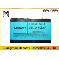 Buy cheap Dead Sea Mud Organic Handmade Soap , Essential Oil Natural Lavender Soap Skin Clean from wholesalers