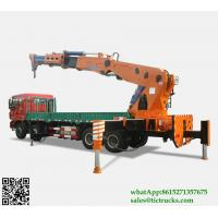 Buy cheap Custermizing Truck loading crane 160ton folding type crane on truck  SQ3200Z sale price  WhatsApp:8615271357675 from wholesalers