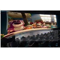 Buy cheap 4D Movie Theater With High Definition 3D Image / 7.1 Audio System product