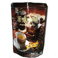 Buy cheap Zip Lock Plastic Food Packaging Bags / Stand Up Coffee Bags Food Grade from wholesalers