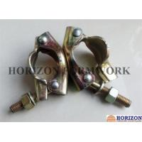 Buy cheap Q235 Steel Plate Scaffolding Accessories , Swivel Scaffolding Coupler Clamp from wholesalers
