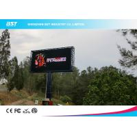 Buy cheap Waterproof P16 Outdoor Advertising Led Display 1R1G1B , Led Video Display Board from wholesalers