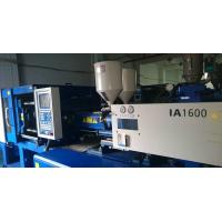 Buy cheap PET Preform Plastic Injection Molding Machine Automatic For Beverage Industry from wholesalers