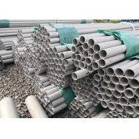 Buy cheap Hollow Section Seamless Stainless Steel Pipe For Construction And Decoration from wholesalers