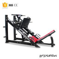 Buy cheap commercial fitness equipment trainer leg press,leg exercise machine,45 degree leg press machine from wholesalers