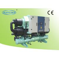 Buy cheap Screw Compressor Water Cooled Screw Chiller , Industrial Water Chiller System from wholesalers