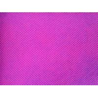 Buy cheap Agricultural Row Plant Frost Protection PP Spunbond Non Woven Fabric from wholesalers